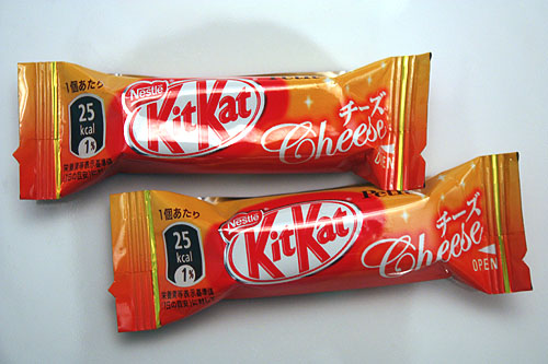 Kit Kat Cheese